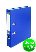 Папка-регистратор А4 Economix, 50 мм, синяя  E39720*-02