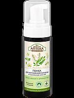 Зеленая Аптека  Пенка для интимной гигиены «Белая акация и зеленый чай» 150 ml.