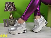Кроссовки на высокой платформе с танкеткой серебро, сникерсы, стильные, женская  обувь 36 и 40, фото 1
