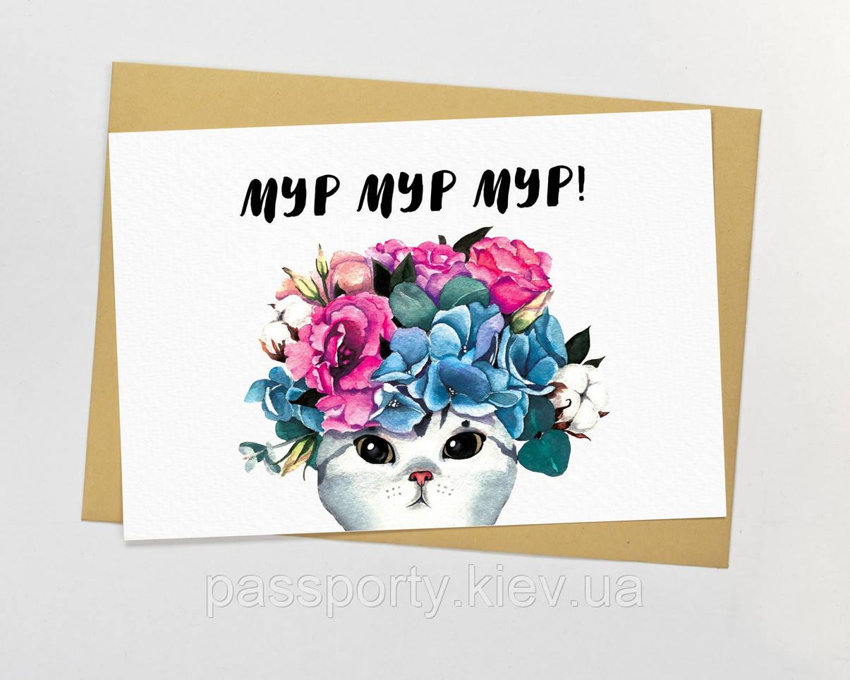 Купити листівки оптом україна