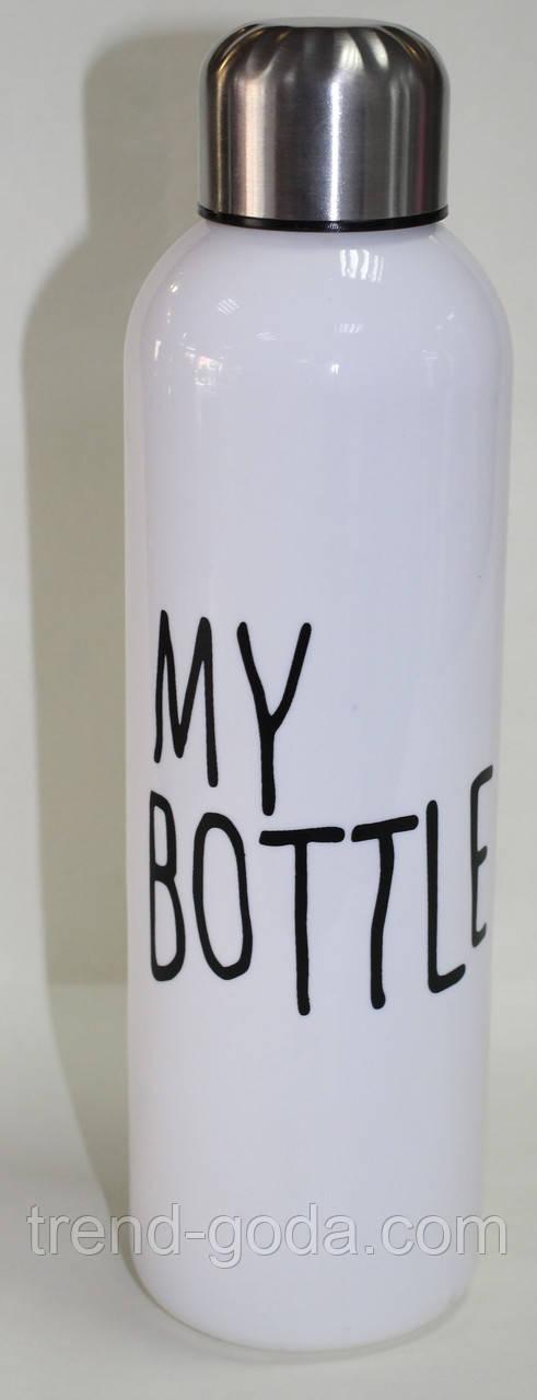 Бутылка для напитков My bottle, белая с металлической крышкой