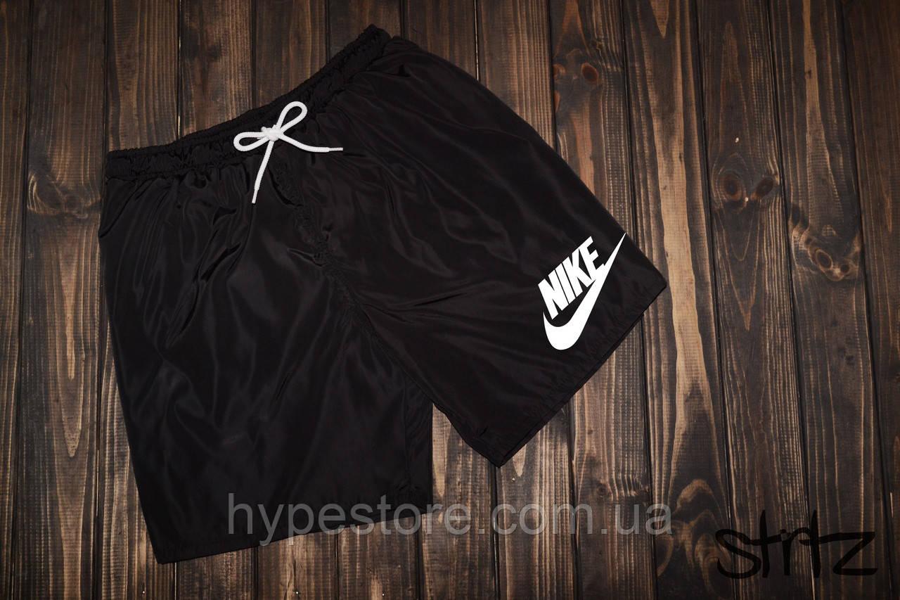 48d146e3 Пляжные мужские шорты, чоловічі шорти Nike (белый+черный), Реплика ...