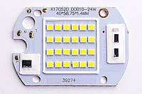Светодиодная матрица AVT 220V c IC драйвером 20W
