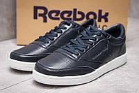 Кроссовки мужские Reebok Classic, темно-синие (13872) размеры в наличии ► [  44 (последняя пара)  ] (реплика), фото 1
