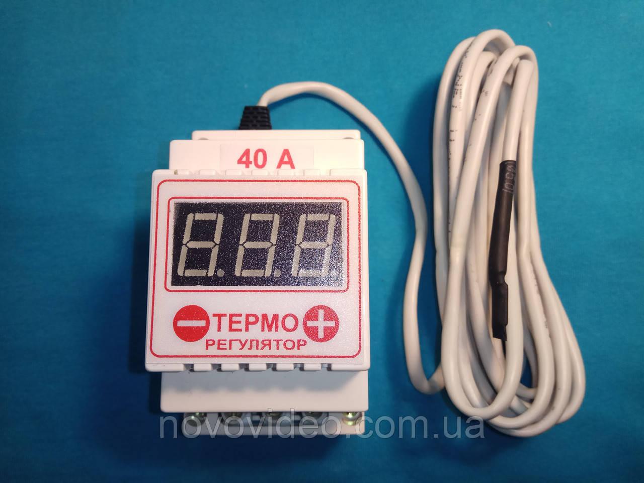 Терморегулятор цифровой ЦТР-8 на 8 кВт  -54°С +124°С