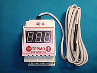 Терморегулятор цифровой ЦТР-8 на 8 кВт  -54°С +124°С, фото 1