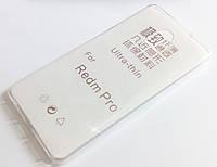 Чохол для Xiaomi Redmi Pro силіконовий ультратонкий прозорий