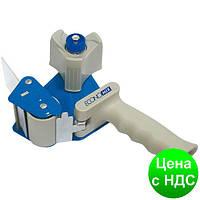 Диспенсер Economix для упаковочного скотча 50 мм E40701