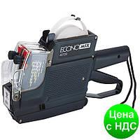 Этикет-пистолет Economix (маркиратор), 2 ряд, 10 разрядов (этикетка 23x16 мм) E40705