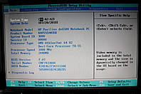 """325 Матрица 15.4"""" LG.Philips LP154WX4 1280*800 - аналог B154EW01 N154I1-L01 LP154W01 LTN154AT01 LTN154AT07, фото 1"""