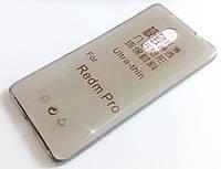 Чехол для Xiaomi Redmi Pro силиконовый ультратонкий прозрачный серый