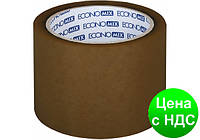 Скотч для упаковки 72 мм х 66 м Economix, коричневый E40828