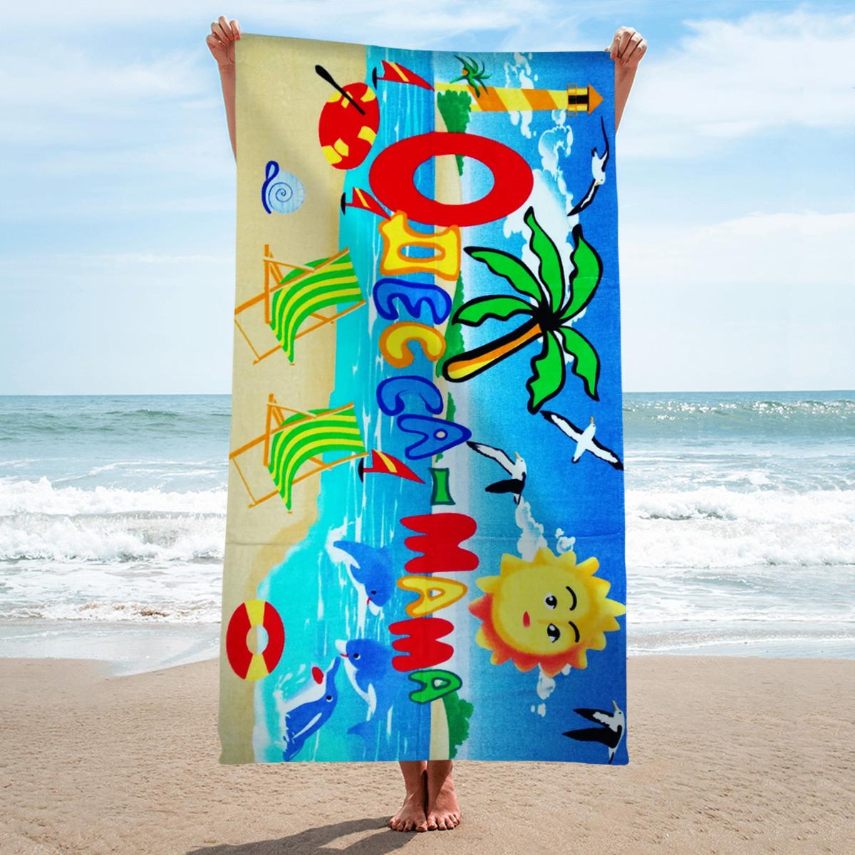 Полотенце пляжное Одесса-мама 150*75 см банное Турция