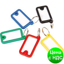 Брелок д/ключів пластиковий 45*26мм, асорті E41645