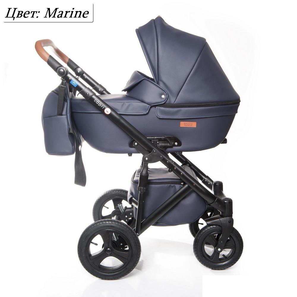 Детская коляска 2 в 1 Broco Capri эко кожа Морской