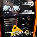 Сварочный полуавтомат Искра MIG-320S (+MMA) , фото 4