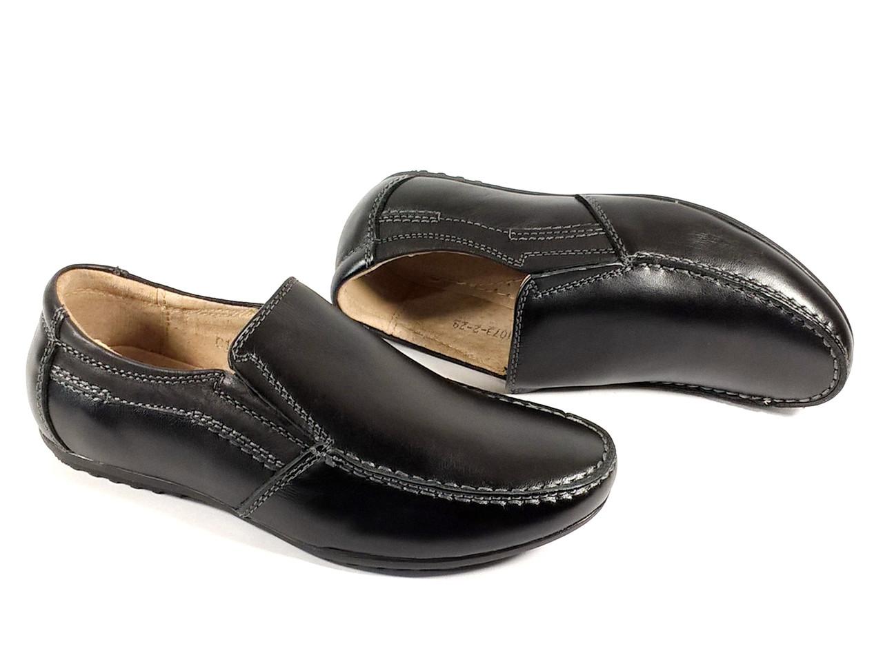 3ecfba8ee Детские туфли Kangfu 1073-2 чёрные, натуральная кожа - интернет-магазин