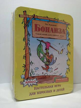 Настольная игра Amigo Бонанза Делюкс (Bohnanza) [8-99] [2-7 игрока] Стиль жизни, фото 2