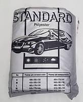 Тент авто седан Polyester XL 535*178*120 <STANDARD>