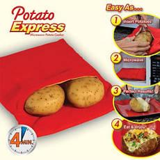 Мешок для приготовления картошки Potato Express, фото 2