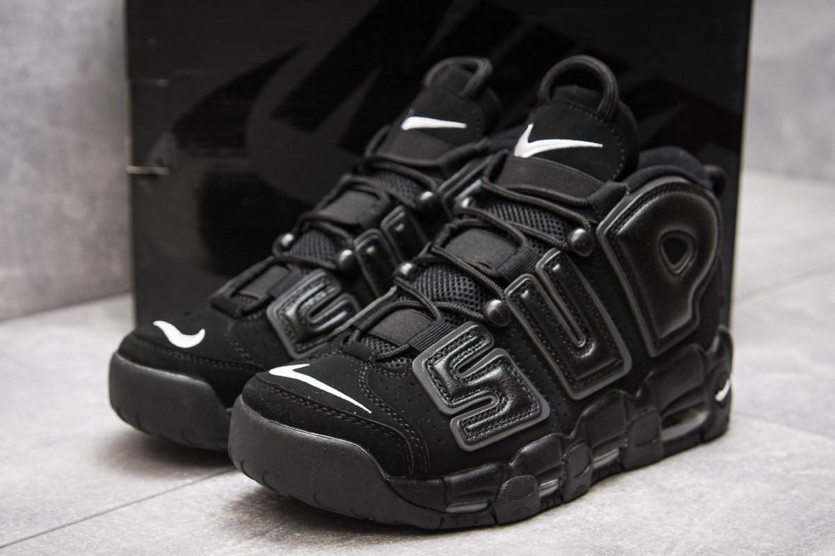Кроссовки мужские Nike More Uptempo, черные (13915) размеры в наличии ► [  44 (последняя пара)  ] (реплика)