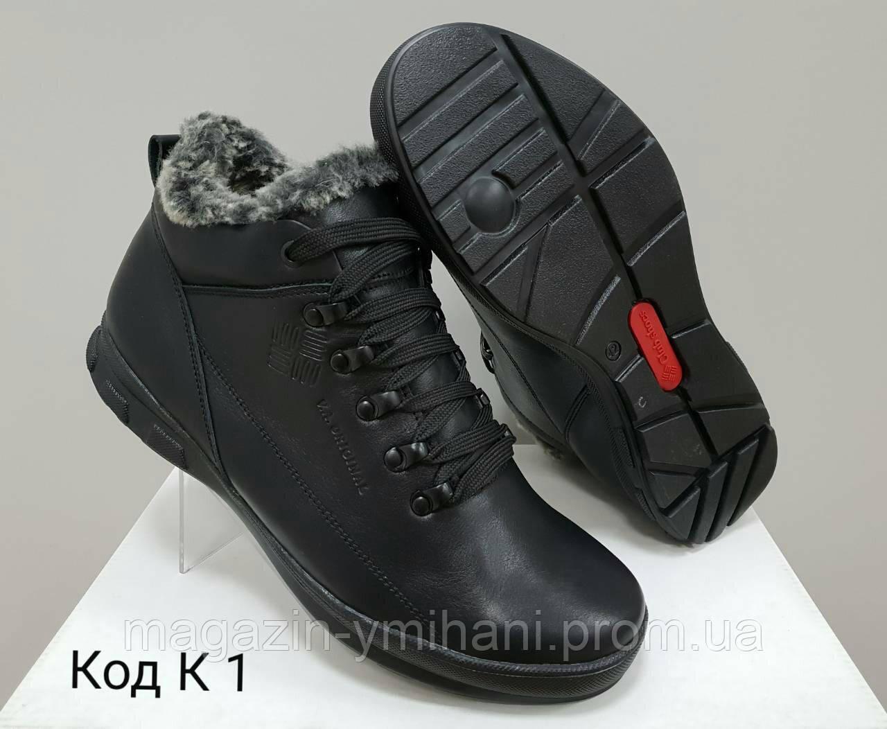 Зимние черные мужские ботинки Columbia. Харьков  продажа, цена в ... 0dfc87f4a6a