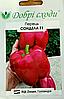 Семена перца Сондела F1 10шт
