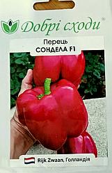 Семена перца Сондела F1 10шт ТМ ДОБРІ СХОДИ