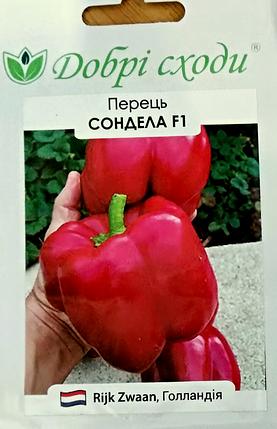 Семена перца Сондела F1 10шт, фото 2