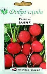 Семена редиса Валери F1 200шт ТМ ДОБРІ СХОДИ