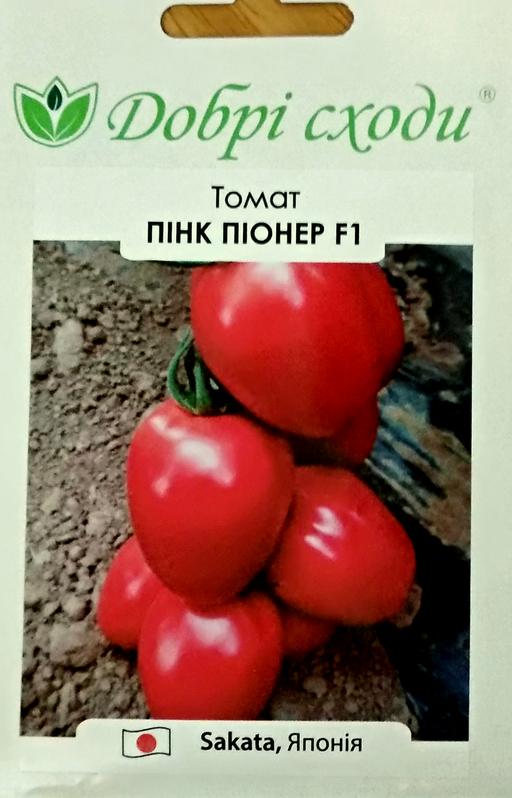 Насіння томату Пінк Піонер F1 5шт ТМ ДОБРІ СХОДИ