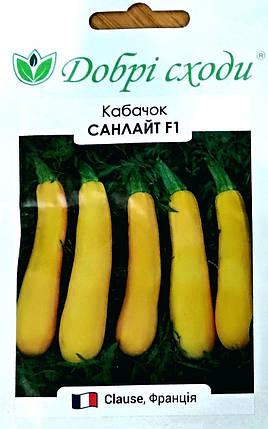 Семена кабачка Санлайт 5шт, фото 2