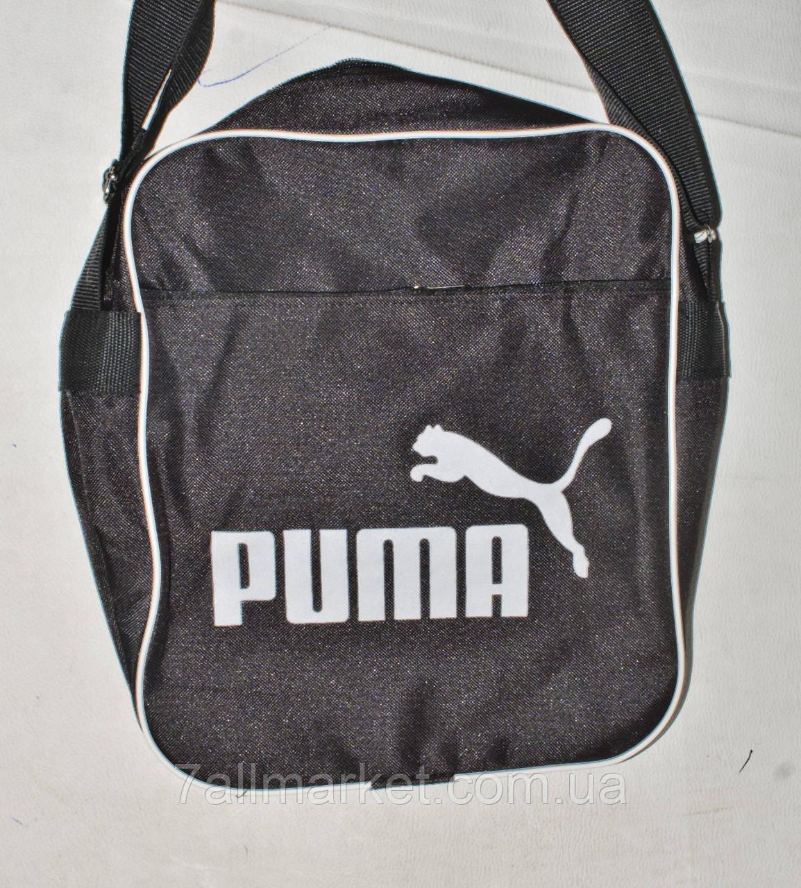 b2f5ed5c Сумка спортивная Puma оригинальная размер 26*33 Серии