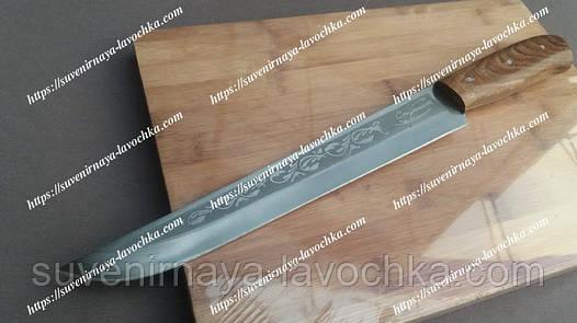 Нож Спутник 12 гастрономический
