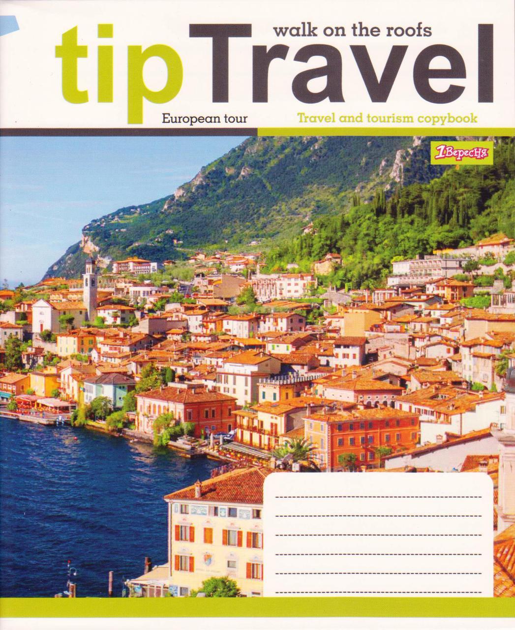 """Тетради 96 л. линия """"Tip Travel"""""""