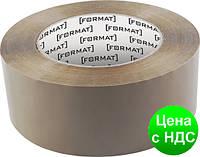Скотч для упаковки 45 мм х 66 яр Format, коричневый F47808