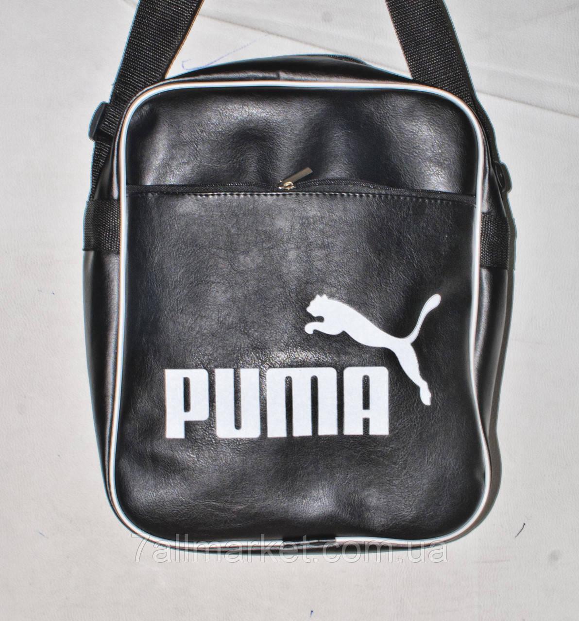 d332a3aa Сумка спортивная Puma оригинальная кожзам размер 26*33 Серии