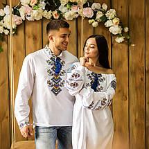 Вышиванки для пары платье и рубашка, фото 2