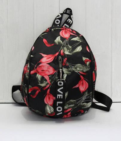 Красивый модный и практичный рюкзак в цветки и банты, фото 2
