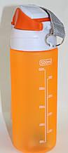 Бутылка пластиковая для напитков, матовая, оранжевая, 500 мл