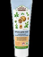 Зеленая Аптека Крем для ног заживляющий против трещин на ступнях 75 ml.