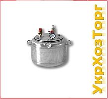 Автоклав А 24 газ ( 8 банок- 1л 24 банок-0,5 л) из нержавеющей стали