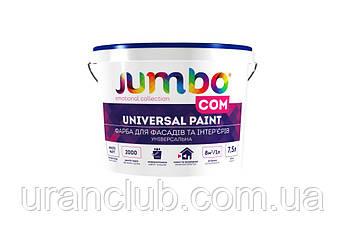 Фарба універсал. Jumbo Com (2000 циклів)