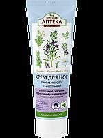 Зеленая Аптека Крем для ног против мозолей и натоптышей  75 ml.