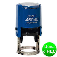 """Оснастка автомат., GRAFF 46040 HUMMER """"GLOSSY"""" пластиковый, для печатки d 40 мм, синяя с футляром GRF42103-02"""