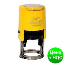 """Оснастка автомат., GRAFF 46040 HUMMER """"GLOSSY"""" пластиковый, для печатки d 40 мм, желтая с футляром GRF42103-05"""