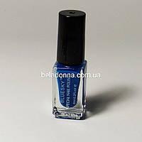Лак для стемпинга Bluesky, 6мл синий