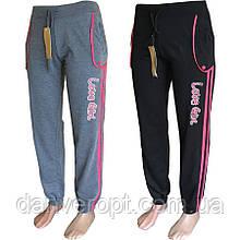 Спортивные штаны женские модные LOVE GIRL размер S-2XL купить оптом со склада 7км Одесса