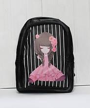 Рюкзак из эко кожи с принцессой.