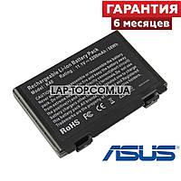 Батарея аккумулятор для ноутбука ASUS X5E. X5J, X5J. X65, X65. X66, X66IC, X70, X70. X8